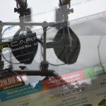 twelvefeetmag KL Angelsport 4 150x150 - KL Angelsport mit drei Angebotskrachern